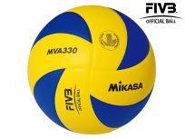 Míč volejbal MVA-330