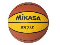 Míč basketbal BR712