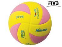 Míč volejbal SYV5-YP