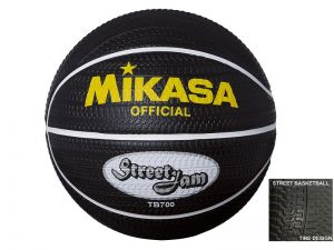 Míč basketball TB700