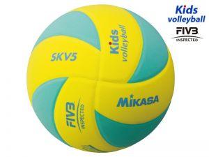 Míč volejbal SKV5-YLG