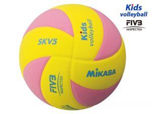 Míč volejbal SKV5-YP