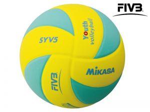 Míč volejbal SYV5-YLG