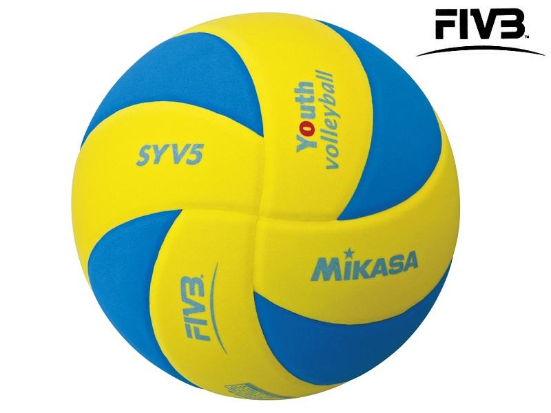 55dbb645210 Míč volejbal SYV5